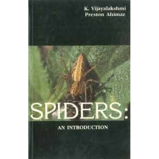 SPIDERS: An Introduction