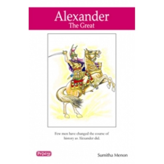Alexander the Great (Prodigy)