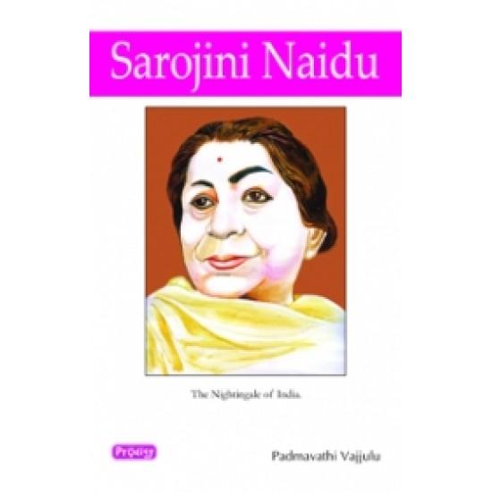 Sarojini Naidu (Prodigy)