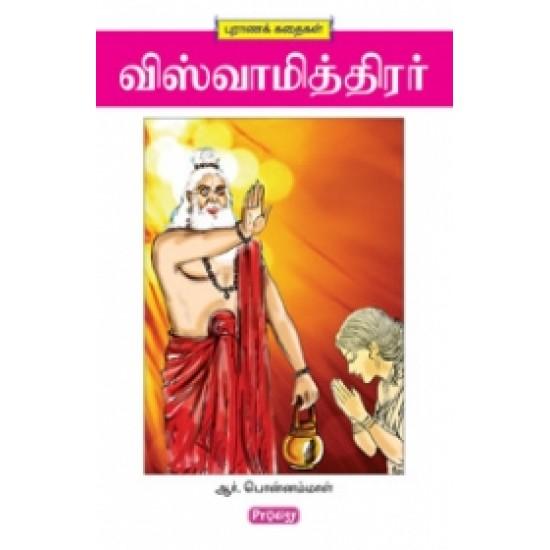 ஸ்ரீ பார்வதி