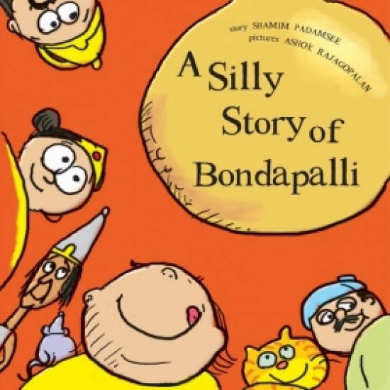 A Silly Story Of Bondapalli