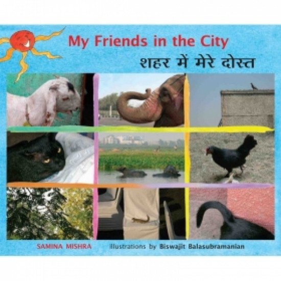 My Friends In The City/Sheher Mein Mere Dost
