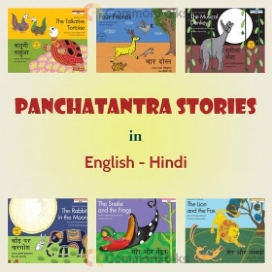 Panchatantra Stories in English - Hindi