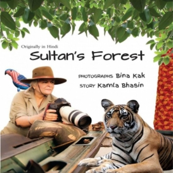 Sultans Forest