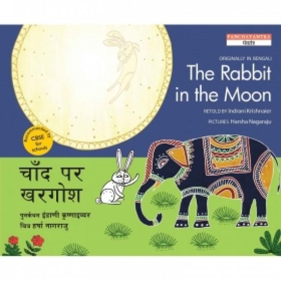 The Rabbit In The Moon/Chaand Par Khargosh