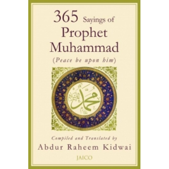 365 Sayings of Prophet Muhammad