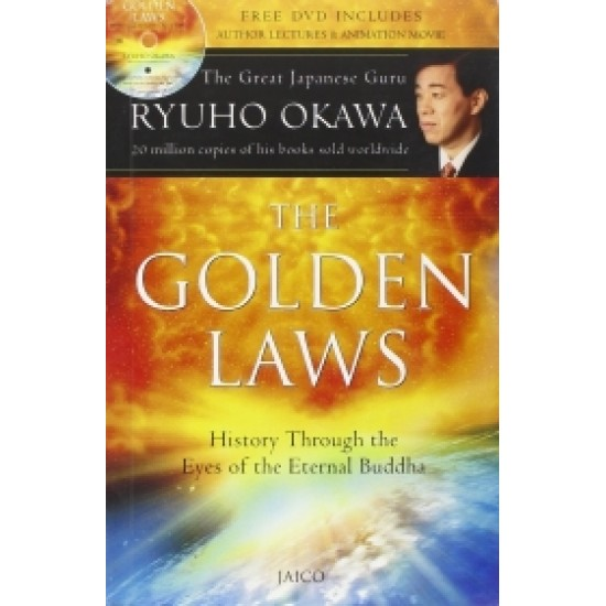 The Golden Laws (With DVD)