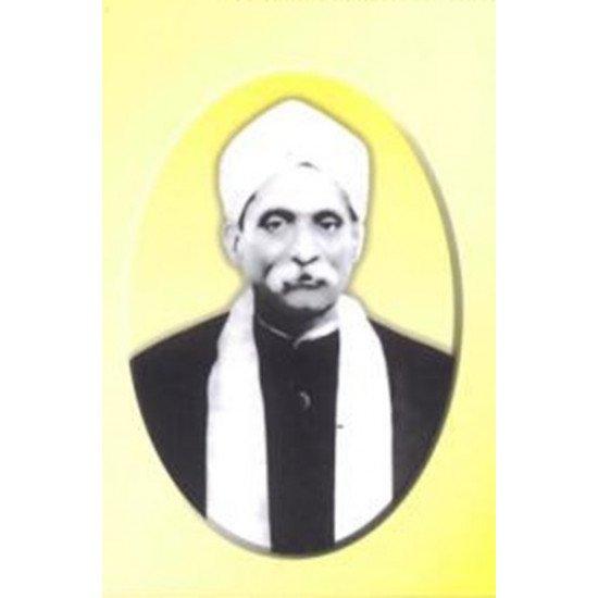 கெ. என். சிவராஜ பிள்ளை