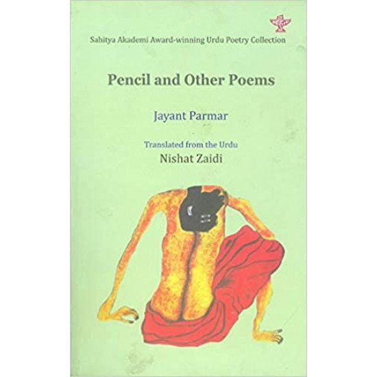 Pencil and Other Poems