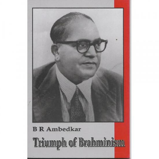 Triumph of Brahminism