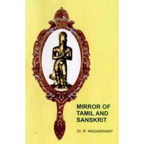 MIRROR OF TAMIL AND SANSKRIT