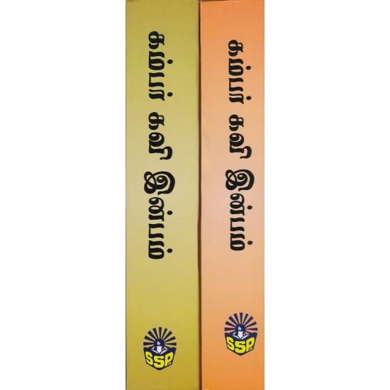 கம்பர் கவி இன்பம்