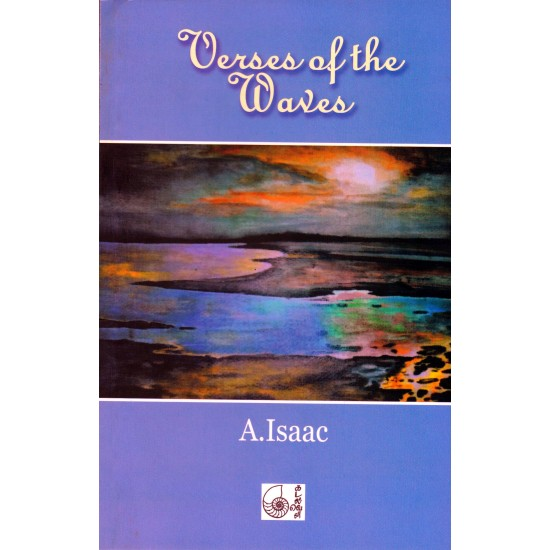 Verses of the waves