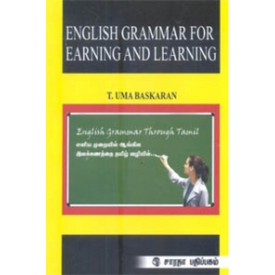 English Grammar for Earning & Learning