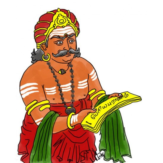 சேக்கிழார் சுவாமிகள் வரலாறு