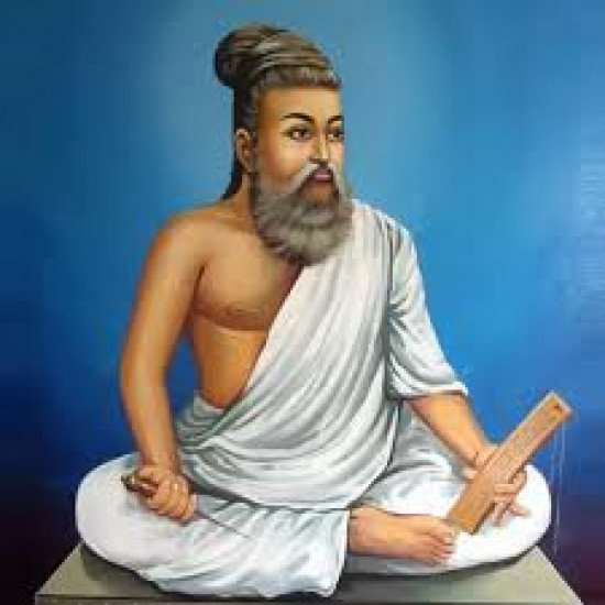 திருக்குறள் எளிய உரை (ஆசிரியர் குழு)