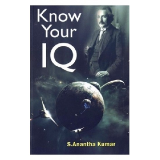 Know Your IQ