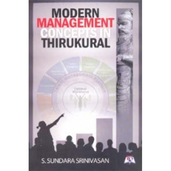 Modern Management concepts in Thirukkural