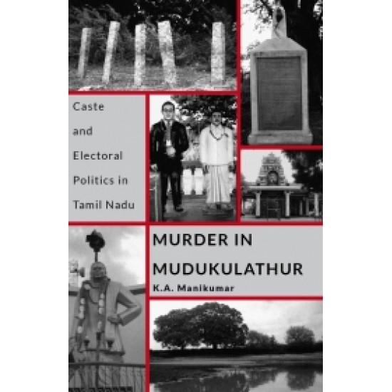 Murder in Mudukulathur