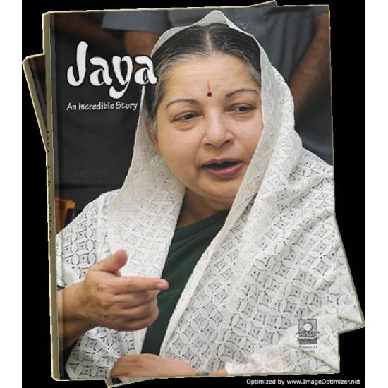 Jaya An incredible story