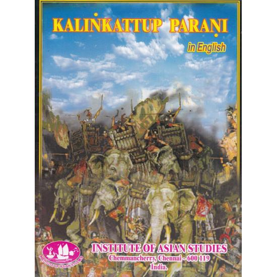 Kalinkattup Parani in English