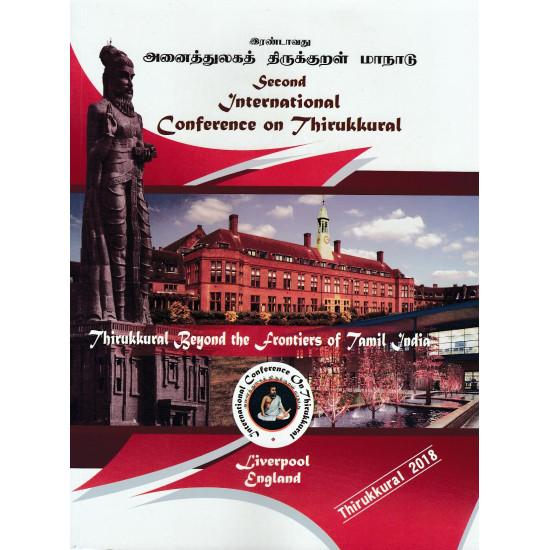 Second International Conference on Thirukkural